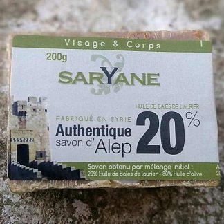 savon d'Alep traditionnel à 20% d'huile de baie de laurier.