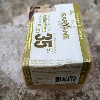 savon d'Alep traditionnel à 35% d'huile de baie de laurier