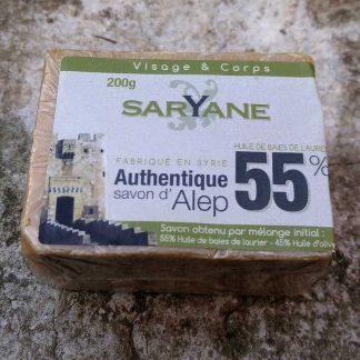 Savon d'Alep traditionnel avec 55% d'huile de baie de laurier