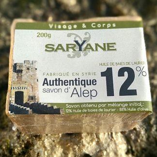 Savon d'Alep naturel à 12% d'huile de baie de laurier - nouveauté