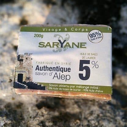 Savon d'Alep traditionnel à 5% d'huile de baie de laurier
