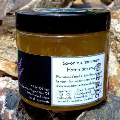 Savon noir du hammam au lavandin - composition