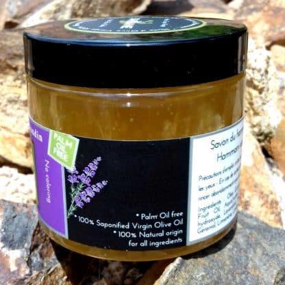 Savon noir du hammam au lavandin - Sans huile de palme
